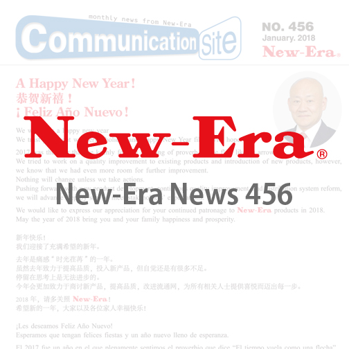 New-Era News 456