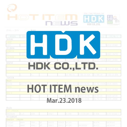 HDK HOT ITEM news 2018 002