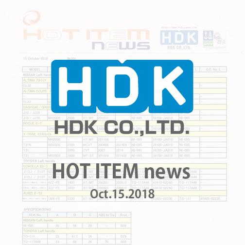 HDK HOT ITEM news 2018 003
