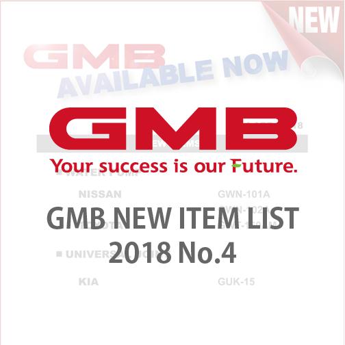 GMB NEW ITEM LIST 2018 No.4