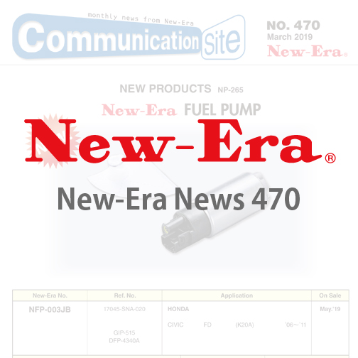 New-Era News 470