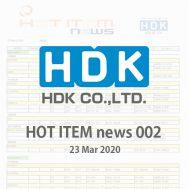 HDK HOT ITEM news 2020 002