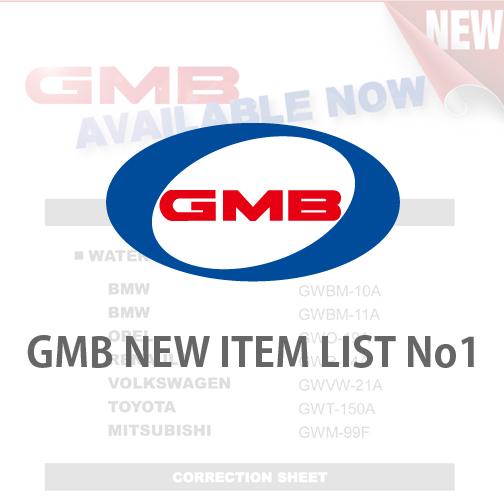 GMB NEW ITEM LIST No1