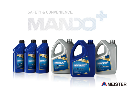 MANDO+ brand Engine and Mission Lubricant now available!