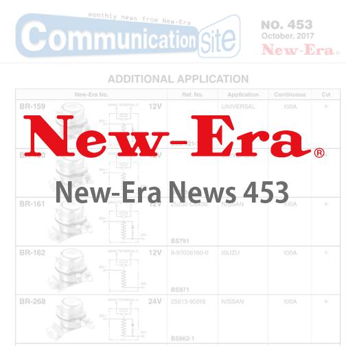 New-Era News 453
