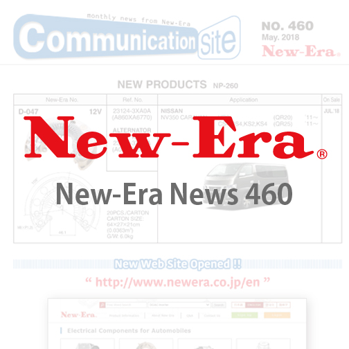 New-Era News 460