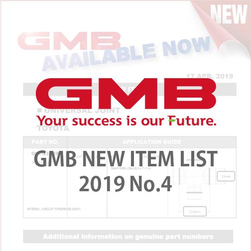 GMB NEW ITEM LIST 2019 No.4