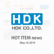 HDK HOT ITEM news 2019 003
