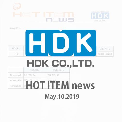 HDK HOT ITEM news 2019 003