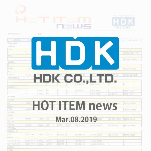 HDK HOT ITEM news 2019 002