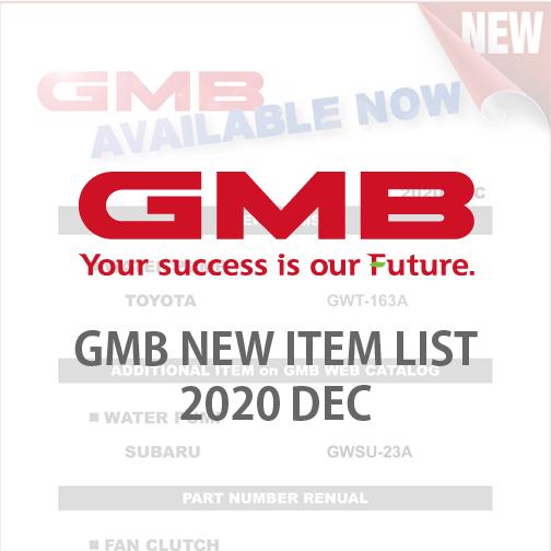 GMB NEW ITEM LIST 2020 DEC
